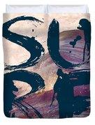 Surf V1 Duvet Cover