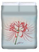 Surprise Lily Duvet Cover