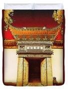 Suzhou Doorway Duvet Cover