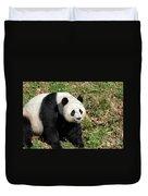 Sweet Chinese Panda Bear Sitting Down In Grass Duvet Cover