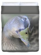 Sweetest Mallard Expression Duvet Cover