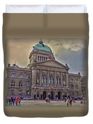 Swiss Federal Palace Duvet Cover