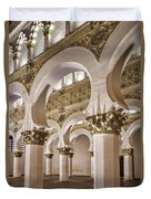 Synagogue Of St Mary The White Duvet Cover