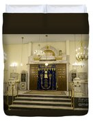 Synagogue, Thessaloniki Duvet Cover