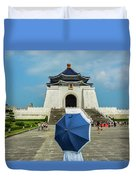 Taipei Lady Umbrella Duvet Cover