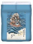 Taira Atsumori (1169-1184) Duvet Cover