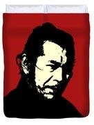 Tashiro Mifune Duvet Cover