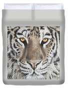 Taupe Tiger Duvet Cover