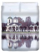Temple And Bell Tower II Duvet Cover