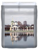 Temple And Bell Tower Duvet Cover