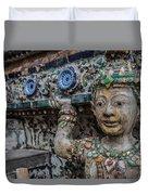 Temple Guard Duvet Cover