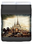 Temple Of Non Goom Duvet Cover