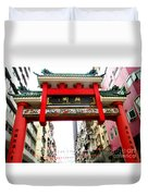 Temple Street 1 Duvet Cover