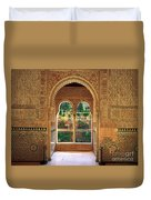 The Alhambra Torre De La Cautiva Duvet Cover