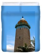 The Alhambra Water Tower Duvet Cover