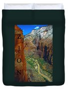 The Canyon Of Zion Duvet Cover