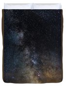 The Core Of The Milky Way Duvet Cover