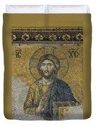 The Dees Mosaic In Hagia Sophia Duvet Cover