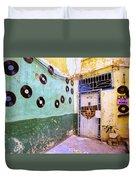 The Eye Tunes Store Duvet Cover