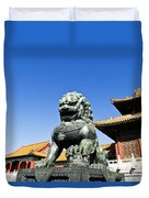 The Forbidden Palace Duvet Cover