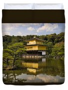 The Golden Pagoda In Kyoto Japan Duvet Cover