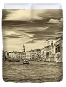 The Grand Canal - Paint Sepia Duvet Cover