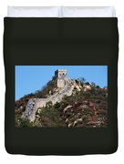 The Great Wall Mountaintop Duvet Cover