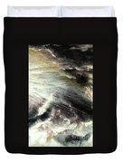 The Heavens Declare His Glory Duvet Cover