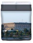 The Knesset, Jerusalem 2 Duvet Cover