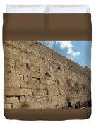 The Kotel - Western Wall In Jerusalem Duvet Cover