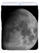 The Largest Moon Photograph Ever Taken From Earth Duvet Cover by Bartosz Wojczynski