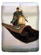 The Magic Carpet Duvet Cover