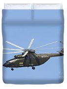 The Mil Mi-26 Cargo Helicopter Duvet Cover