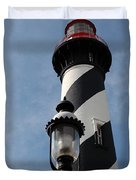 The Old Lantern And The Lighthouse Duvet Cover