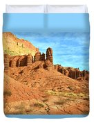 The Scenic Drive II Duvet Cover