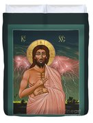 The Second Coming Of Christ The King 149 Duvet Cover