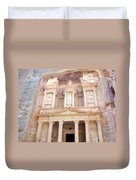 The Treasury - Jordan Duvet Cover