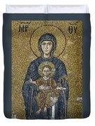 The Virgin Mary Holds The Child Christ On Her Lap Duvet Cover