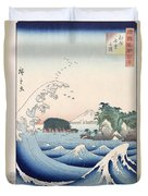 The Wave Duvet Cover by Hiroshige