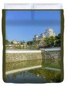 The White Heron Castle - Himeji Duvet Cover