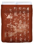The Writings Of Lu Xun With Reflection Of Man Duvet Cover