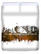 Thessaloniki Skyline City Brown Duvet Cover