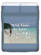 Think Happy Be Happy Duvet Cover