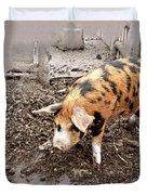 This Little Piggy Duvet Cover