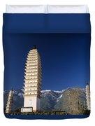 Three Pagodas Duvet Cover