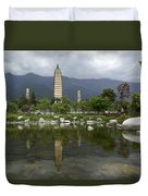 Three Pagodas Of Dali Duvet Cover
