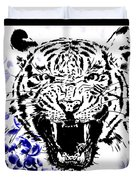 Tiger And Paisley Duvet Cover