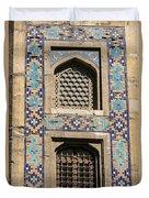 Tiled Window Frame Duvet Cover