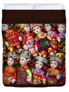 Tiny Chinese Dolls Duvet Cover