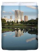 Tokyo Buildings And Garden Pond Duvet Cover